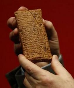 Un ejemplo del minúsculo texto grabado en tablillas de arcilla.