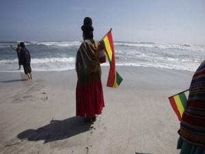 Los bolivianos ahora podran disfrutar de su propia playa de mar.