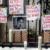 Poder económico y político continúa atropellando la memoria de Berta Cáceres