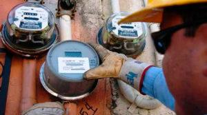 Ante incremento de tarifa energética