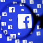 ¿Cuáles son los 10 temas que  han causado furor en Facebook en 2016?