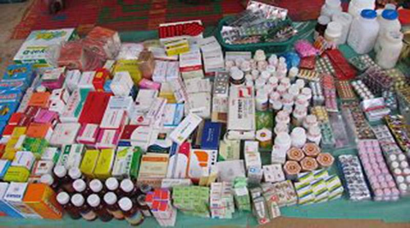 licitaciones de medicinas