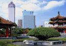 """Taiwán convoca a participar a las becas """"Taiwán Fellowship"""""""