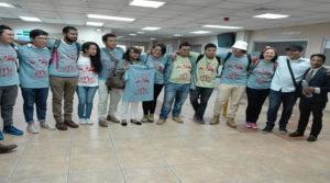 Estudiantes, UNAH