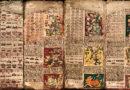 Pronto tendremos un diccionario Maya online