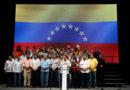 La OEA condena a Venezuela, pero olvida a Honduras