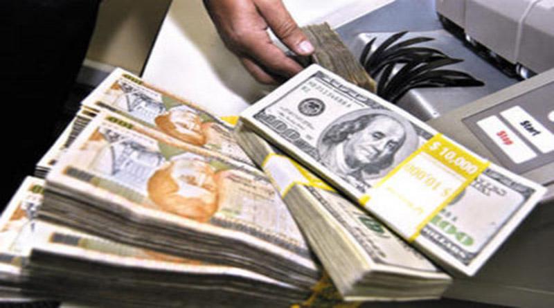 Agotamiento del Régimen Fiscal