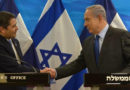 Hernández anuncia el traslado inmediato de la embajada de Honduras a Jerusalén