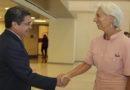 ¿Nos salvará el FMI esta vez?