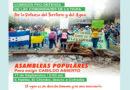 Defensores de La Tigra desarrollarán Cabildo Abierto donde esperan a «Tito» Asfura