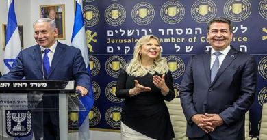 Apertura de oficina comercial de Honduras en Jerusalén no se realizó en la oficina comercial real