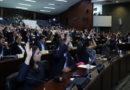Congreso ratifica que aprobación de la MACCIH es potestad de ese poder del Estado