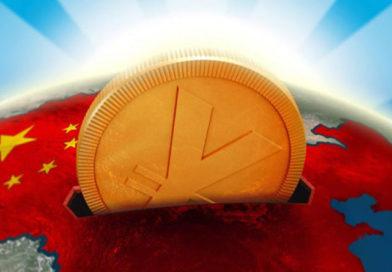 El modelo económico chino ¿El futuro de la humanidad? (parte 4)