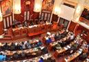 Asamblea Legislativa de Bolivia desconocerá renuncia de Evo en el senado