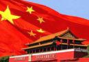 El modelo económico chino ¿El futuro de la humanidad? (parte 5)
