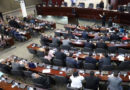 Diputados oficialistas votan para que el convenio de la MACCIH no sea ratificado