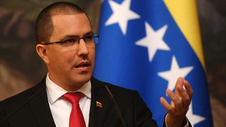 canciller de Venezuela