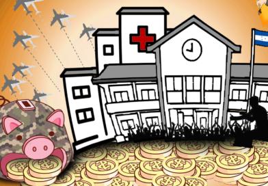 Presupuesto de salud y educación, una ilusión que podría convertirse en un engaño