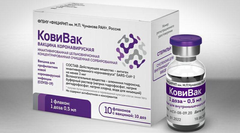 tercera vacuna rusa